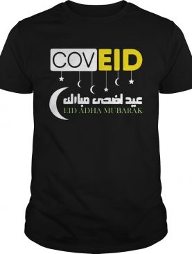 Eid Mubarak For Eid Al Fitr Or Eid Al Adha Happy Eid Day shirt